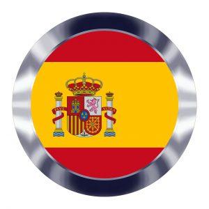לימוד ספרדית חינם