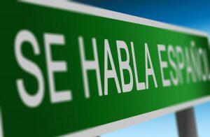 לדבר ספרדית